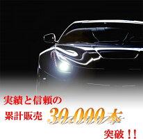 ヘッドライト D4R 55W HIDバルブ 交換用 ハイルーメン 5500K / 6000K / 8000K / 10000K 2本セット 1年保証