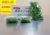 お試し品600g 500g1袋+50g×2 送料無料 ネギ 薬味 葱 カットねぎ 徳島県産 自社産 産地直送