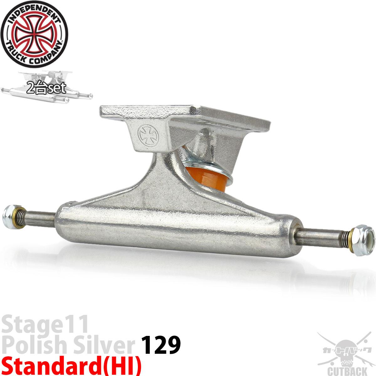 パーツ, トラック  129 Hi Independent Indy Stage 11 Polished Silver Trucks Standard