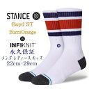 スタンス ソックス ボイド エスティー バーナウトオレンジ 靴下 インフィニット 永久保証 Stance Socks Boyd ST BurntOrange 限定モデル 1足セット レディース キッズ 22cmー24.5cm メンズ 25.5cm-29cm メンズ ファッション 小物