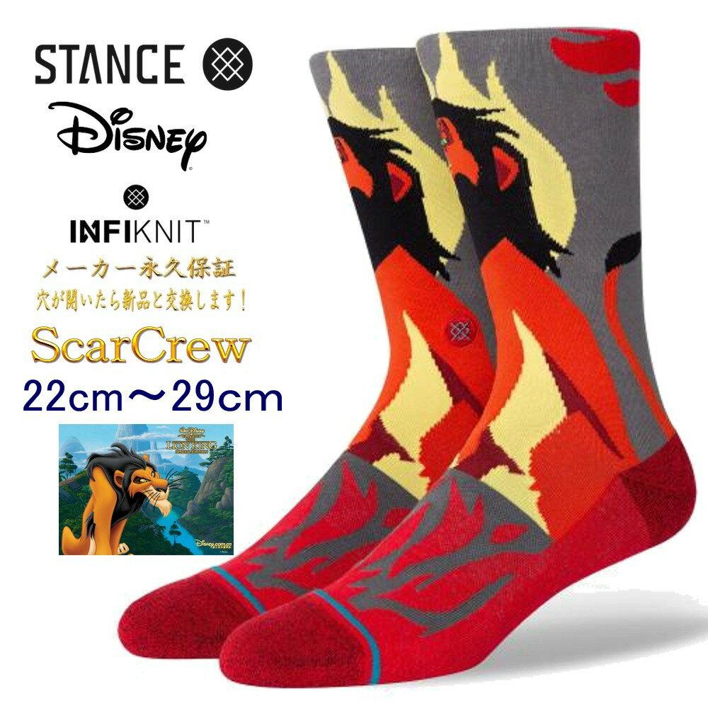 靴下・レッグウェア, 靴下  Stance Socks Disney Scar 1 S 22cm-25cm L25.5cm29cm