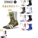 スタンス ソックス オージー 定番&限定カラー 靴下 Stance Socks OG 限定モデル キッズ&レディース S 22.5-24.5cm メンズ L 25.5-29.0cm ファッション 小物