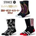 スタンス ソックス Stance Socks 靴下 超厳選セレクト最強オールドスクールスケーター 3足セットパート3 メンズ L 25.5-29.0cm メンズ ファッション 小物