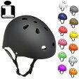 INDUSTRIAL インダストリアル スケボー スノボー ストライダー BMX ヘルメット プロテクター セーフティー 抗菌 INDUSTRIAL HELMET