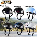 SPOON RIDER スプーンライダー スプーンライダー ヘルメット スケートボード スケボー キックボード セ...