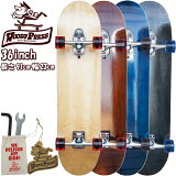 スケボー スケートボード コンプリート WOODY PRESS ウッディープレス 36inch(長さ91cm) スラスターシステム2 コンプリート