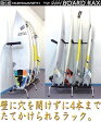 送料無料 フリースタンディング ラック OCEAN&EARTH オーシャンアンドアース サーフボード サーフボードスタンド ボードスタンド ホルダー FREE STANDING RAX 4 BOARD