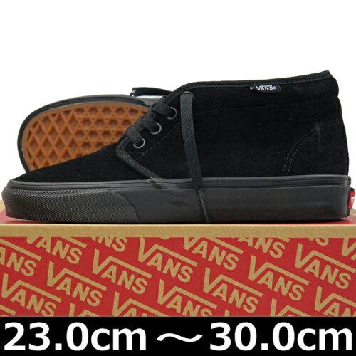 VANS ヴァンズ Chukka Boot BLACK/BLACK ( 23-30cm )【バンズ チャッカ ブーツ 黒 靴 シューズ Van...
