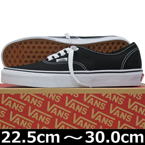 VANS ヴァンズ Classic Authentic Black ( 22.5-30cm )【VANS ヴァンズ ばんず オーセンティック ...