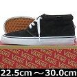 VANS ヴァンズ バンズ Chukka Boot BLACK/WHITE ( 22.5-30cm )【バンズ チャッカ ブーツ 黒 靴 シューズ Vans ヴァンズ スニーカー スケボー スケートボード スケシュー】