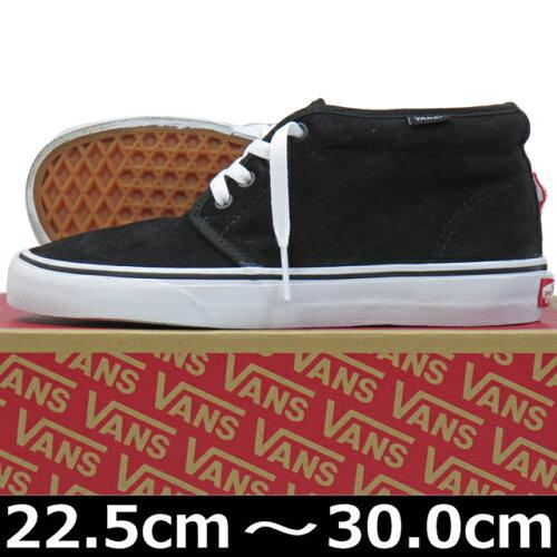 VANS ヴァンズ バンズ Chukka Boot BLACK/WHITE ( 22.5-30cm )【バンズ チャッカ ブーツ 黒 靴 シ...