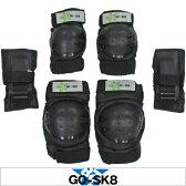 GO☆SK8 ゴースケート ゴースケ キッズプロテクター 3点セット(XS/S) ( ヒジ/ヒザ/手首 )( スケートボード スケボー 防具 ガード 肘 膝 リスト 子供 パッド )