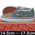VANS ( バンズ ) Kids Classic Slip-On ( Van Doren ) Holiday/Pewter (14.5-17.5cm) ( ばんず ヴァンズ スケートボード スケボー スリッポン キッズ 子供 靴 シューズ USA企画 )