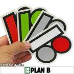 PLAN B プランビー Logo Sticker スケートボード スケボー シール ステッカー