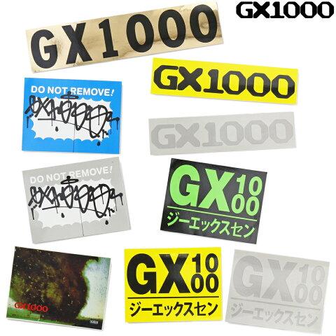 スケートボード スケボー ステッカー GX1000 ジーエックスサウザン ステッカーセット 9枚パック かっこいい おしゃれ ダウンヒル