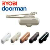ドアマン ドアクローザー 室内用 S-101PV (開閉力調整機能付)RYOBI リョービ doorman 木製室内ドア 左右開き兼用