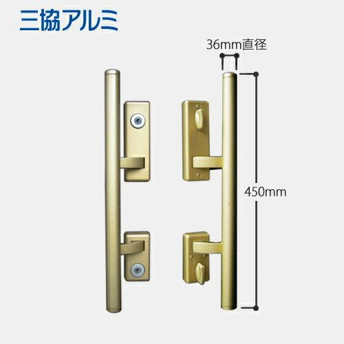 U9シリンダー(鍵穴)付き三協アルミ 玄関ドア MIWA PE-02 + GAS2(GAE2) プッシュプルハンドル錠 キー3本付属 ドアノブ 主な使用ドア:DX2、アルピーネEX など美和ロック PE02 GAS2 02P09Jul16