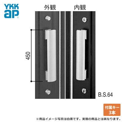 商品リンクバナー写真画像:略語「PPL」例2: プッシュプル錠 (クーテさんからの出展)