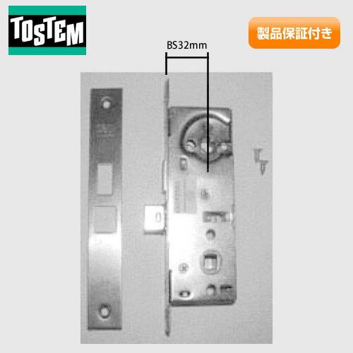 TOSTEM(トステム) 錠ケース GOAL TTX 箱錠 バックセット32mm主な使用ドア:ベルエア2、ガラスドア などTTX 02P09Jul16