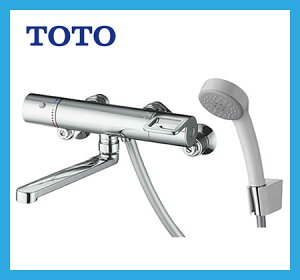 [TMGG40E]TOTO 浴室シャワー水栓 GGシリーズ サーモスタットシャワー金具(壁付きタイプ) エアインシャワー スパウト長さ170mm 02P09Jul16
