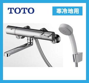 [TMGG40EZ]TOTO 浴室水栓 GGシリーズ サーモスタットシャワー金具(壁付きタイプ) スパウト長さ170mm シャワーヘッド:エアイン 寒冷地用 02P09Jul16