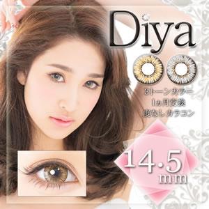 カラコン 度なし 1ヶ月 ダイヤ 1箱2枚入り Diya 14.5mm カラーコンタクト カラコン コンタクト...