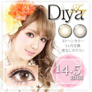 【送料無料】カラコン 度なし 1ヶ月 ティアリーダイヤ 1箱2枚入り Teary Diya 14.5mm カラーコ...