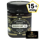 【最大20倍ポイントUP中】UMFマヌカハニー 15+ 37ハニー(250g)【送料無料】100%ハチミツ 蜂蜜 ニュージーランド産 蜂の巣 天然 自然 濃い ユニーク・マヌカ・ファクター MANUKA HONEY