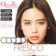 カラコン クオーレ フレスコシリーズ(QUORE Fresco)1箱1枚(片目)度あり 1ヶ月使用カラーコンタクト