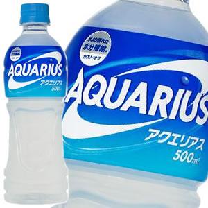★送料無料!限界安値に挑戦!【コカ・コーラ アクエリアス(Aquarius) 500mlPET…