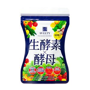 SVELTY 生酵素×酵母 60粒 スベルティ 酵素 サプリ サプリメント 生酵素 酵母 ダイエット 美容