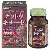 ナットウキナーゼ 60粒 発売元:オリヒロ