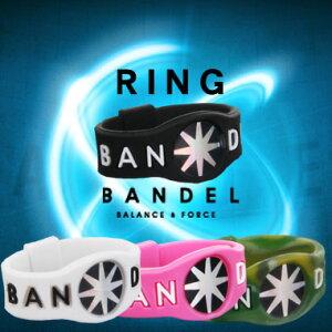 バンデル リング BANDEL RING パワーとバランス シリコン シリコン 指輪 シリコン指輪 ゆびわ★...