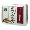 創健社 太陽食品 田七人参の力 徳用 粒(1.5g*150包)