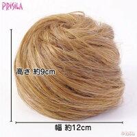 ウィッグメガ団子ミディDG-01M(PRISILAプリシラウィッグ)団子ウィッグエクステポイント団子つけ毛かつらウィッグお団子つけ毛かつらウィッグお団子つけ毛かつらPRISILAプリシラPRISILAプリシラ