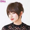 ウィッグ 前髪ウィッグ【サイドありちゃん FX-05】(PRISILA...