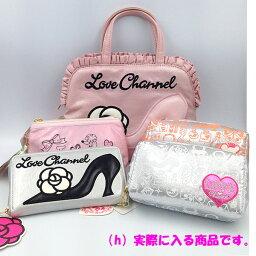 在庫一掃セール!送料無料★LOVE CHANNEL(ラブチャンネル)ハッピーボックス ピンクでかわいい女の子大好きデザインのポーチのお得詰め合わせセット(H)