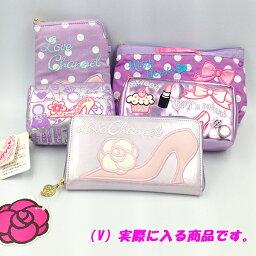 在庫一掃セール!送料無料★LOVE CHANNEL(ラブチャンネル)ハッピーボックス ピンクでかわいい女の子大好きデザインのポーチのお得詰め合わせセット(V)