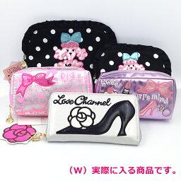 在庫一掃セール!送料無料★LOVE CHANNEL(ラブチャンネル)ハッピーボックス ピンクでかわいい女の子大好きデザインのポーチのお得詰め合わせセット(W)