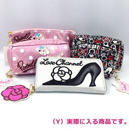 在庫一掃セール!送料無料★LOVE CHANNEL(ラブチャンネル)ハッピーボックス ピンクでかわいい女の子大好きデザインのポーチのお得詰め合わせセット(Y)