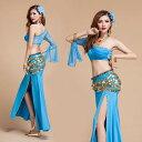 豪華ベリーダンス衣装セットスリットスカート 6色入荷 レッド パープル ブルー イエロー ローズ 水色DP001Z