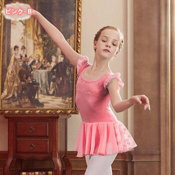 【メール便送料無料】レオタード演出服子供服女の子子供レオタードレエレオタードキッズウェアキッズ用体操ダンス練習服レッスン着ステージ衣装レオタードカジュアルグリーンスカイブルーピンクイエロー5COLORSlt155z