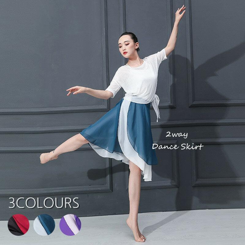 社交ダンス, ウェア  3 2way ws134h