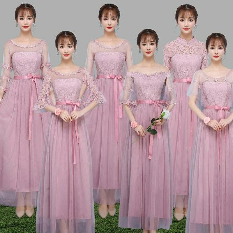 レディースファッション, ドレス  lf261z