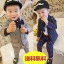 【メール便送料無料】子供スーツセット 2点セット[ジャケット、ズボン]...