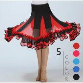 ファルダ社交ダンススカート縁取りステージフリルスカートフラメンコ衣装タンゴラテンダンス5色揃いブラック黒レッド赤ピンク水色ブルー