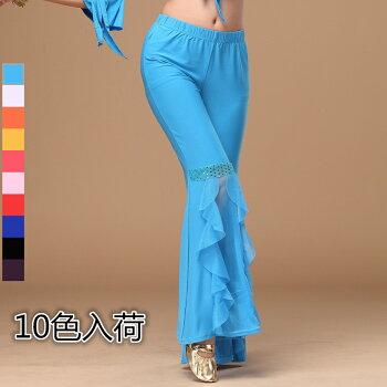 ゆうパケット送料無料ベリーダンス衣装フレアパンツベリーダンスズボンレースベリーダンスウェアステージ衣装ベリーダンスボトムスレッスン衣装11色入荷DP123H