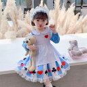プリンセスドレス ベル コスプレ 大人用 プリンセス 女王 ハロウィン クイーン princess 衣装 仮装 女性 コスチューム 女性用 なりきり お姫様 レディース ロング クリスマス プリンセスワンピース 童話 なりきりワンピース 舞台衣装 パーディー ステージH295