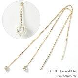 イエローゴールド ダイヤモンド アメリカンピアス K10YG・ダイヤ0.1ct アメリカンピアス【あす楽対応】