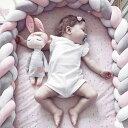 寝返り防止 クッション ベビーガード ロープ まくら 赤ちゃん ベビーベッドガード ベッドガード ベビーガードクッション 取り外し 持ち運びに便利 出産祝い 寝返り防止クッション 編み ノットクッション 赤ちゃん 結び目 2M 3本編み